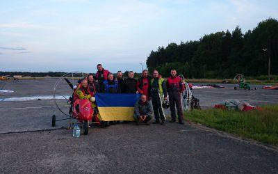 Polska Ponad Granicami Free Ukraina